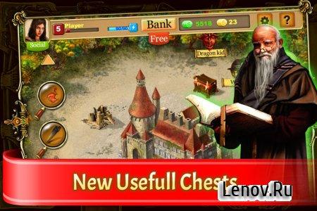 Castle Secrets HD (обновлено v 1.3) Мод (много денег)