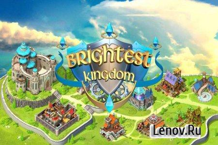 Brightest Kingdom v 1.6 Мод (много кристаллов)