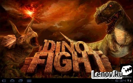 Dino Fight 3D v 1.3 Мод (много денег)