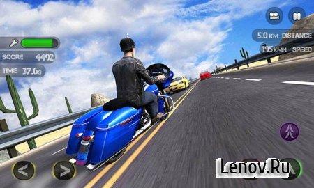 Race the Traffic Moto (обновлено v 1.0.15) Mod (Money/Full/Ad-Free)