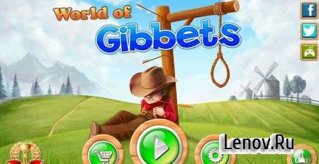 World of Gibbets v 1.1.8