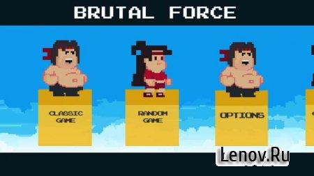 Brutal Force v 1.37