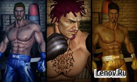 Царь бокса - Punch Boxing 3D (обновлено v 1.1.1) Мод (много денег)