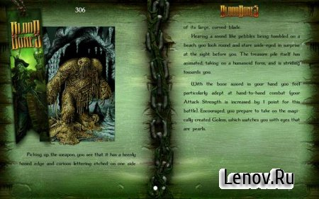 Bloodbones (обновлено v 3057)