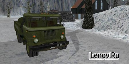 Russian OffRoad Rally 2 v 1.52