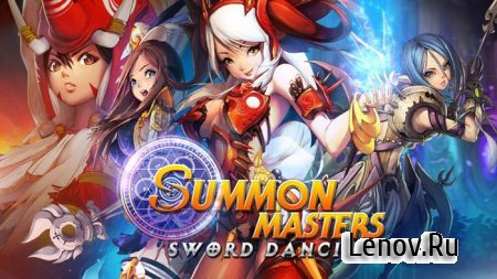 SUMMON MASTERS - Sword Dancing v 1.05