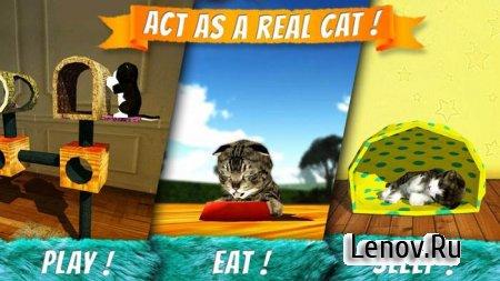 Cat Simulator (обновлено v 2.1.1) Мод (много денег)