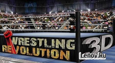Wrestling Revolution 3D v 1.656 Мод (Unlocked)