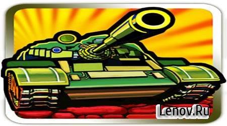 Tank ON - Modern Defender v 1.0.34 Мод (много денег)