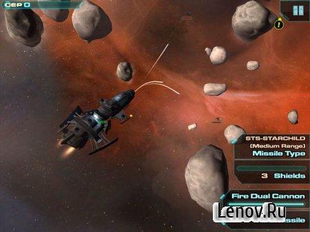 Line Of Defense Tactics v 1.03 Мод (много CEP)