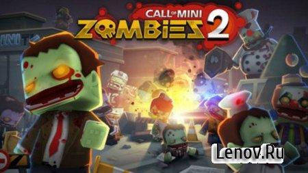 Call of Mini™ Zombies 2 v 2.2.1 Мод (свободные покупки)
