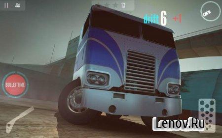 Drift Zone: Trucks (обновлено v 1.33) Мод (много денег)
