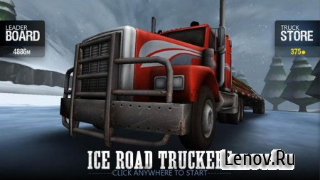 Ice Road Truckers v 2.0 Full Мод (много денег)