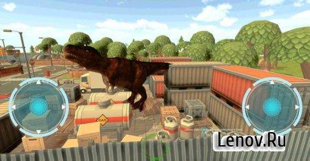 Dinosaur Simulator 3D (обновлено v 3.1)