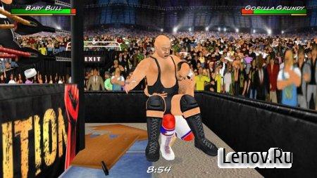 Wrestling Revolution 3D v 1.702 Мод (Unlocked)