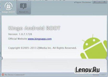 Kingo Root v 1.3.0
