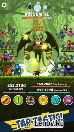 Tap Titans v 4.1.6 Мод (много денег)