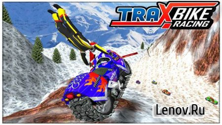 Trax Bike Racing (3D Race) v 1.0