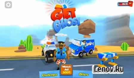Get Ghost! Stunt Bike Runner v 1.0.9