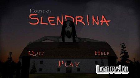 House of Slendrina v 1.4 Мод (много денег)