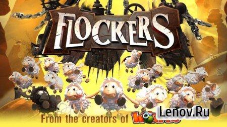 Flockers (обновлено v 1.999) Mega Mod