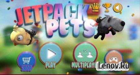Jetpack Pets v 1.133 Мод (много денег)