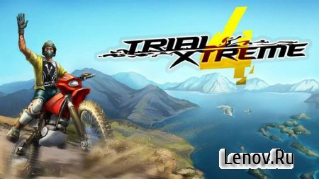 Trial Xtreme 4 v 2.8.2 Мод (много денег)