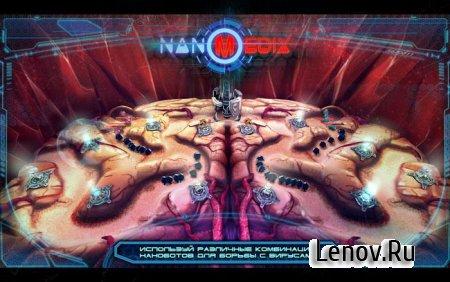 Nanomedix v 1.0 Мод (много иммунитов)