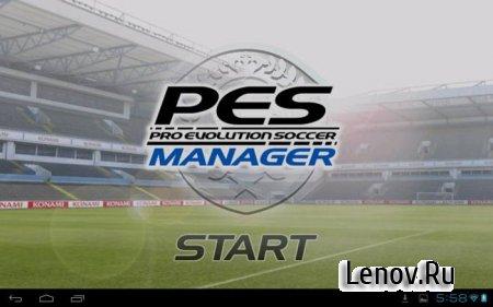 PES MANAGER v 1.0.14