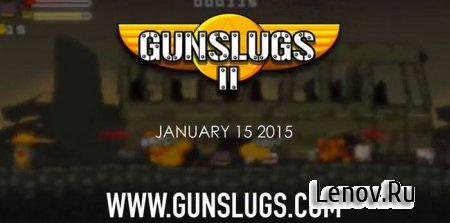 Gunslugs 2 v 2.0.5 Мод (много денег)