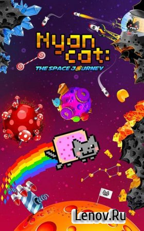 Nyan Cat: The Space Journey v 1.05 Мод (много денег)