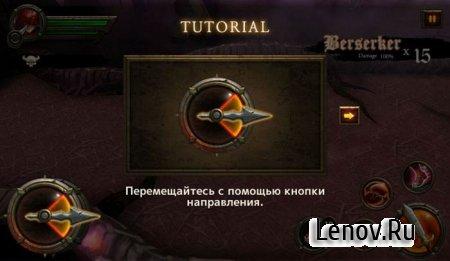 BLADE WARRIOR: 3D ACTION RPG v 1.5.1 (Mod Money/Free Shopping)