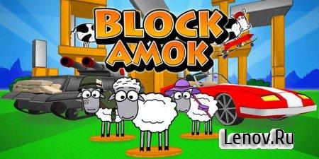 BLOCK AMOK v 1.45 Мод (много денег)