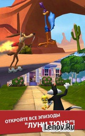 Looney Tunes Dash! (обновлено v 1.93.03) Мод (Free Shopping/Invincible)