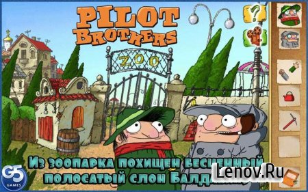 Братья пилоты (Pilot Brothers) v 1.1.1 (Full)