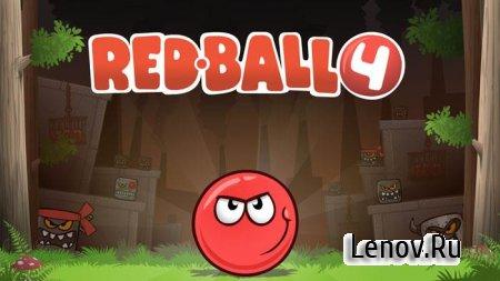 Red Ball 4 v 1.4.17 Mod (Unlocked)