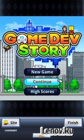 Game Dev Story (обновлено v 2.0.9) (Full) (Mod Money)