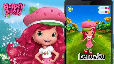Шарлотта Земляничка Berry Rush (обновлено v 1.2.2) Mod (Coins/Fruits)