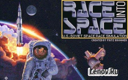 Race Into Space Pro v 1.1a (Premium)