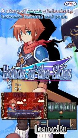 RPG Bonds of the Skies (обновлено v 1.1.0g)