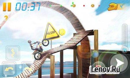 Bike Racing v 2.4 Мод (много денег)