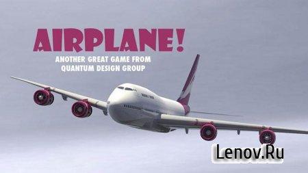 Airplane! (обновлено v 3.5) Mod (Unlocked)