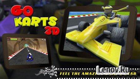 Go Karts 3D v 1.4 Мод (много денег)