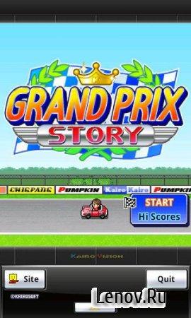 Grand Prix Story v 2.10 Мод (много денег)