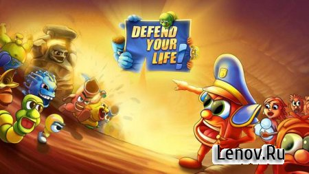 Defend your life! v 1.0078 (Mod Money)