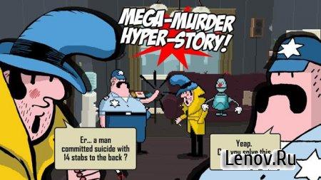 Murder in the Hotel Lisbon v 1.1.0
