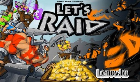 Let's Raid v 1.0 (Mod Money)
