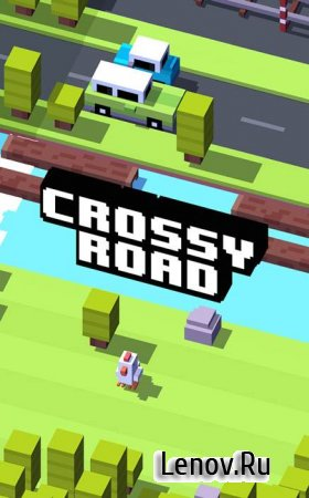 Crossy Road v 4.3.3 Мод (Unlocked/Coins/Ads-Free)