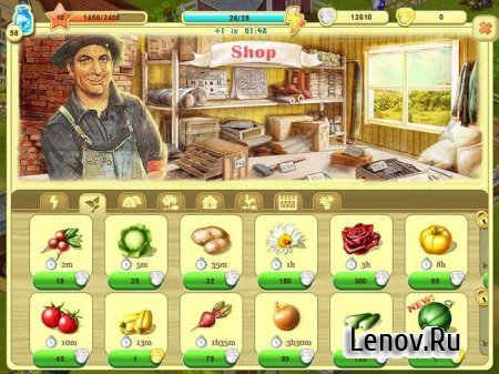 Ферма Джейн v 9.2.1 Мод (много денег)