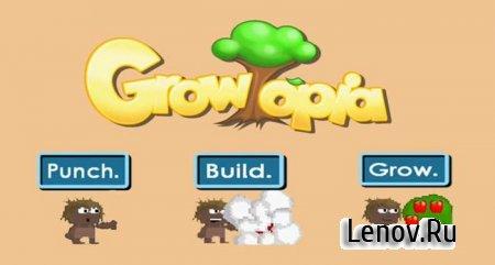 Growtopia v 3.59 Мод меню